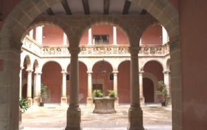 Claustro de los Reales Colegios de Tortosa